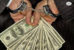 همه چیز در رابطه با جرم پولشویی - سایر موارد عملیات مشکوک و مجازات جرم پولشویی بخش ششم - همراه با فایل صوتی
