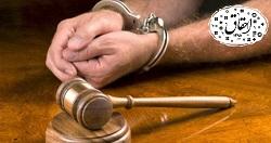 بازداشت موقت - بخش بیست ویکم  بیان نظریه ی مشورتی اداره حقوقی قوه قضاییه - همراه با فایل صوتی