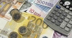 همه چیز در رابطه با جرم پولشویی - انواع پولهای غیر قانونی و نامشروع و همچنین بیان پولشویی از طریق سیستم های پرداخت شبکه ای بخش نهم - همراه با فایل صوتی