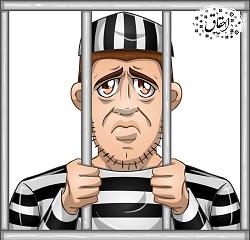 قرار بازداشت موقت - بخش چهارم قرار بازداشت موقت اجباری ومقامات صالح برای صدور قرار بازداشت موقت - همراه با فایل صوتی