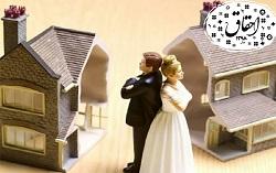 حق حبس زوجه در نکاح - بخش اول بررسی حق حبس زوجه طبق قانون - همراه با فایل صوتی