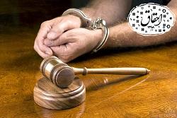 تعلیق مجازات چیست ٬ تعلیق مجازات در قانون جدید
