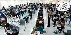 جرایم و تخلفات آزمونهای سراسری - بخش ششم بیان ماده 604 قانون مجازات و مواد مرتبط در قانون رسیدگی به تخلفات اداری - همراه با فایل صوتی