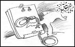 تعلیق مجازات - بخش هشتم بیان سایر موارد لغو قرار تعلیق - همراه با فایل صوتی