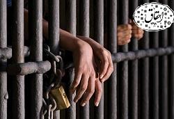 بازداشت موقت - بخش دوازدهم بیان موارد اجباری صدور قرار بازداشت موقت طبق ماده 35 قانون آیین دادرسی کیفری مصوب 1378  - همراه با فایل صوتی