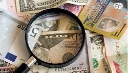 همه چیز در رابطه با جرم پولشویی - تکلیف نهاد ها و موسسات در همکاری برای مبارزه با پولشویی بخش پنجم - همراه با فایل صوتی