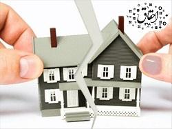 تنصیف در دارایی به چه معناست ٬ حق تنصیف دارایی ٬ شرایط تنصیف دارایی و قوانین آن