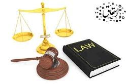 آیا جهل به قانون رافع مسئولیت کیفری است؟ - همراه با فایل صوتی مقالات