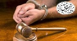 بازداشت موقت چیست ٬ تبدیل قرار بازداشت موقت به وثیقه ٬ ماده قانونی قرار بازداشت موقت