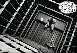 بازداشت موقت - بخش نوزدهم بیان مزایا و معایب قرار بازداشت موقت - همراه با فایل صوتی