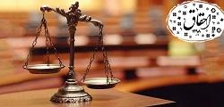 تعلیق مجازات - بخش دوازدهم بیان مواد 6 تا 8 ایین نامه نحوه اجرای قرار تعلیق اجرای مجازات ،آزادی مشروط - همراه با فایل صوتی