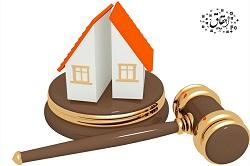 حق تصنیف اجرای عدالتی برای بانوان - بخش اول حق تنصیف بعنوان یکی از شروط ضمن عقد نکاح - همراه با فایل صوتی