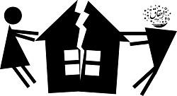حق تصنیف اجرای عدالتی برای بانوان - بخش دوم بررسی یکی از دو وضعیت پس از طلاق در رابطه با اجرای حق تنصیف - همراه با فایل صوتی