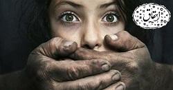 مجموعه کاملی از اطلاعات و مستندات قانونی در مورد زنا و رابطه نامشروع