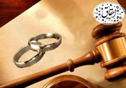 مجموعه کاملی از اطلاعات درباه حق حبس زوجه اینجاست - همراه با فایل صوتی مقالات
