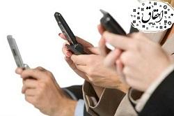 مزاحمت تلفنی،مصادیق و شرایط احراز آن - همراه با فایل صوتی مقالات
