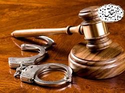 قدم به قدم با مجازاتهای تکمیلی - همراه با فایل صوتی مقالات
