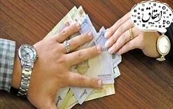 ضمانت اجرای عدم پرداخت نفقه زوجه-همراه با فایل صوتی مقالات