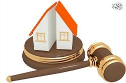 همه چیز در رابطه با مال مشاع - بخش سیزدهم بیان ماده147 اصلاحی قانون ثبت و بخشنامه ثبتی صادره پیرامون موضوع افراز - همراه با فایل صوتی