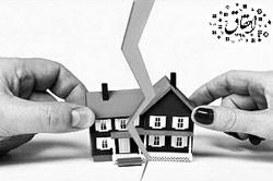 حق تصنیف اجرای عدالتی برای بانوان - بخش ششم بیان وضعیت دوم ایجاد شده پس از طلاق در خصوص تقسیم دارایی و مشکلات اجرای شرط تنصیف - همراه با فایل صوتی