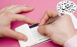 چک تضمینی چیست، چک تضمین شده، ابطال چک تضمینی