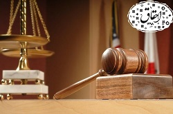 تعلیق مجازات - بخش یازدهم عدم تبعیت محکوم از دستورهای دادگاه در مدت تعلیق  - همراه با فایل صوتی
