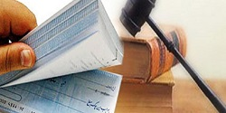 منظور از چک حقوقی و چک کیفری چیست-بخش دوم