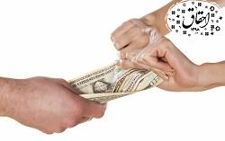 ضمانت اجرای عدم پرداخت نفقه زن توسط همسرش به چه صورت است؟بخش دوم