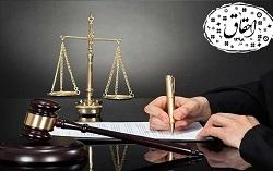 تعلیق مجازات - بخش نهم بیان موثر نبودن تعلیق اجرای مجازات در حق مدعی خصوصی با عنایت به قانون - همراه با فایل صوتی
