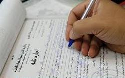 تنظیم قرارداد ٬ نکات مهم در تنظیم قرارداد ٬ انواع قرارداد