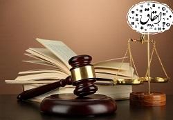 جرایم قابل گذشت و غیر قابل گذشت، تفاوت گذشت و رضایت چیست؟